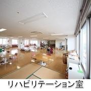 リハビリテーション室(1)
