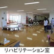 リハビリテーション室(2)