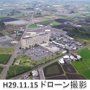 H29.11.15 ドローン撮影(2)