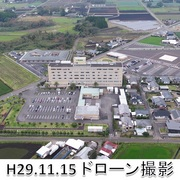 H29.11.15 ドローン撮影(3)