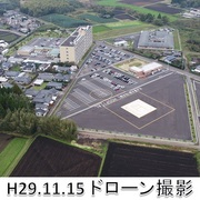 H29.11.15 ドローン撮影(4)