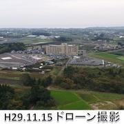 H29.11.15 ドローン撮影(5)