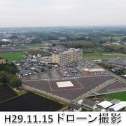 H29.11.15 ドローン撮影(6)